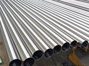 Stainess Steel Pipe