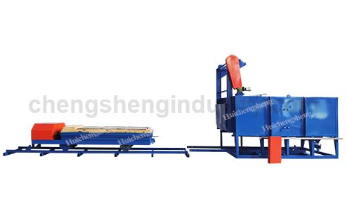 Car Bottom Type Quenching Furnace Manufacturer For Sale